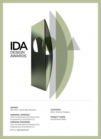 """Ibis-Novotel Hotels (IKIA) Titled """"Honorable Mentioned Project"""" by"""